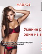 prodazha-eroticheskogo-nizhnego-zhenskogo-belya